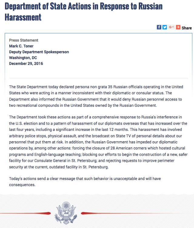 State Dep. Press Release